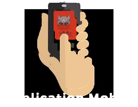 applications-2345660_960_720